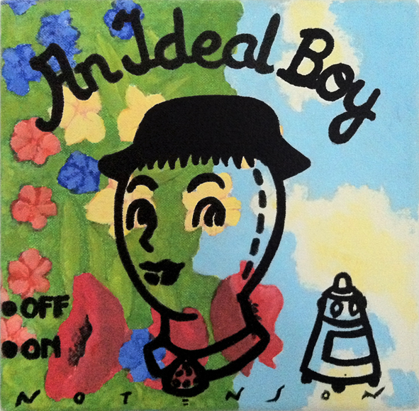 an ideal boy . 2009 . acrylic . 22 x 22 cm
